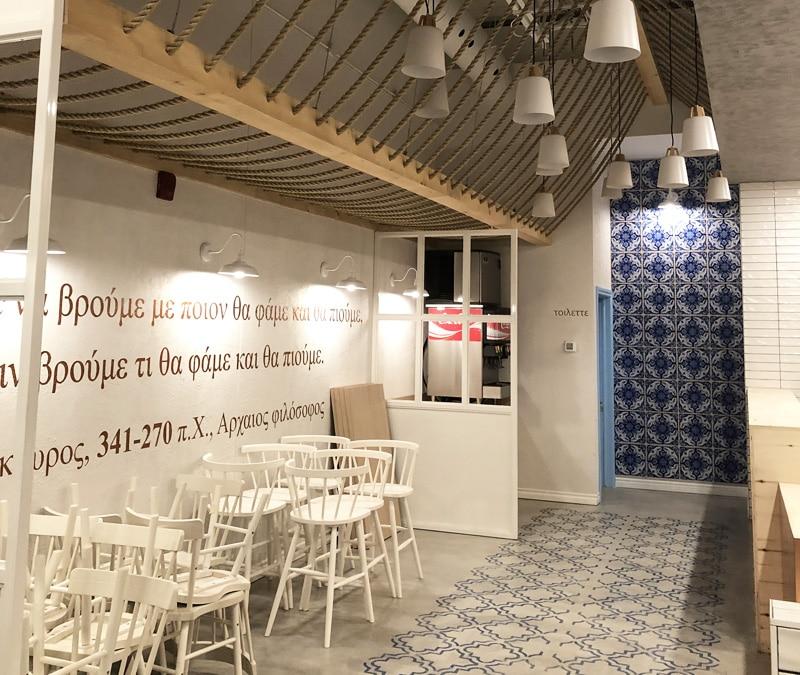 renovation-commerciale2