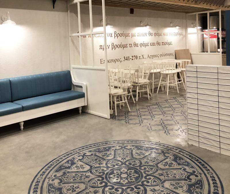renovation-commerciale5
